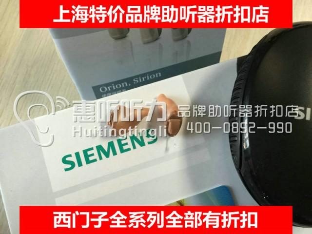 上海虹口区助听器在哪买