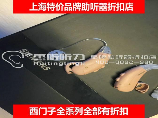 上海奉贤区助听器使用