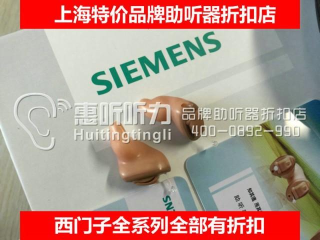 上海浦东新区助听器保养