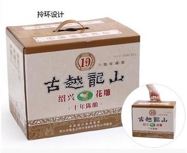 杭州花雕酒批�l商�B�d�S酒 古越��山十年��S酒