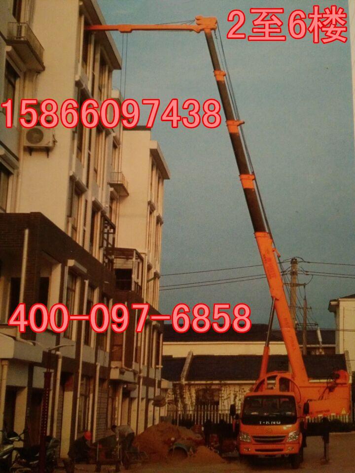 平武县10吨国五吊车生产厂家在什么地方