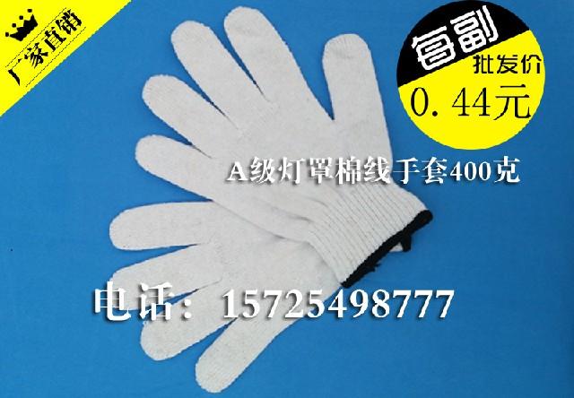 2016年河北毛纺涤棉线手套批发青青青免费视频在线诚招代理加盟商