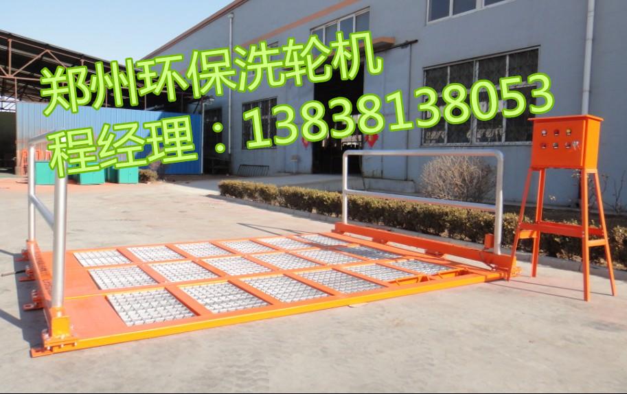 河南中州电子衡器有限公司