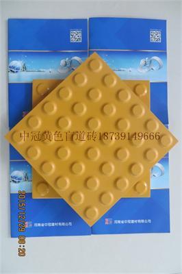 广西规模大品种全的全瓷盲道砖生产厂家联系方式
