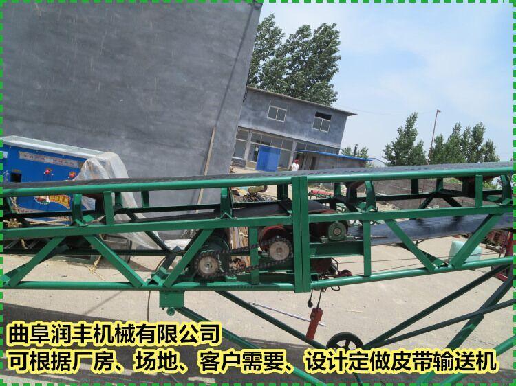 丹江口皮带输送机、丹江口带式输送机(组图)