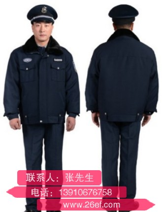 哈尔滨新式保安服制作加工基地在哪儿