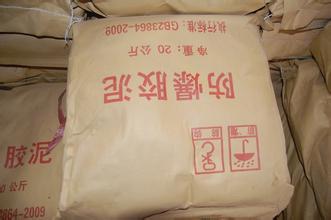 防爆胶泥(四川)膨胀型大量回收