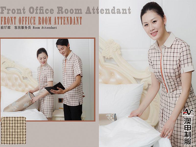 澳申服饰提供优质的海南酒店制服定做服务海口酒店制服定做