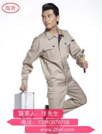广东餐饮工作厂服定制哪个公司实惠