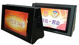 广东专业双面智能电子桌牌中国电子铭牌