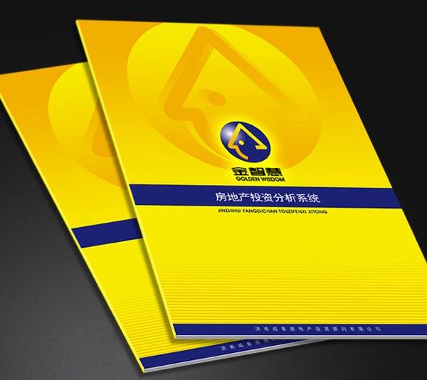 郑州画册印刷哪家价格便宜