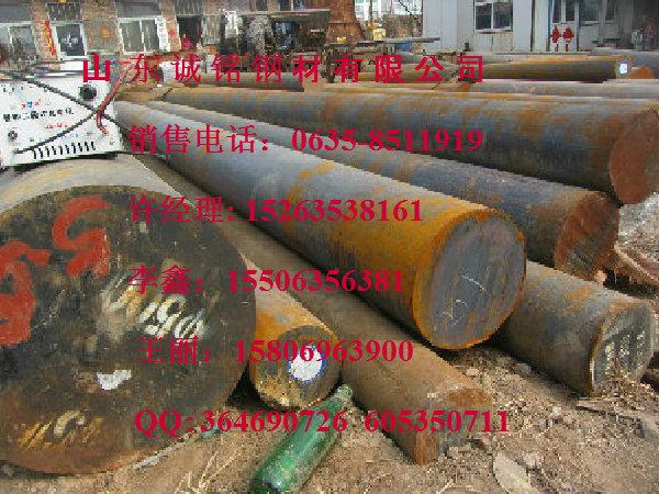 A105圆钢/阀门圆钢-国标阀门钢)莱钢贸易商-锦州