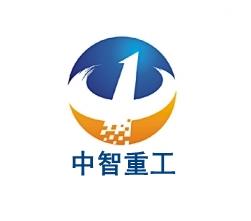 河南中智重型机械设备有限公司