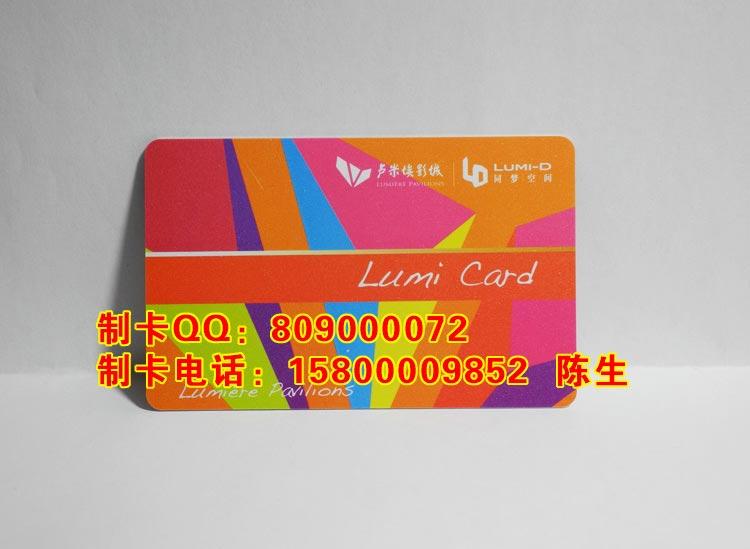 金平区4S店店铺会员收银系统刷卡储值打折