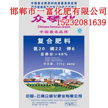 邯郸市一富化肥青青草成人在线青青草网站