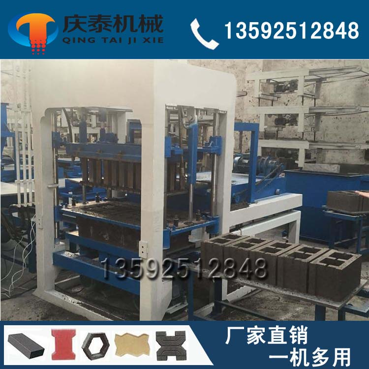 产量高6-15液压全自动砖机 彩色路面水泥砖机生产设备
