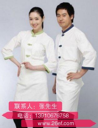 上海哪有蓝色厨师服批发