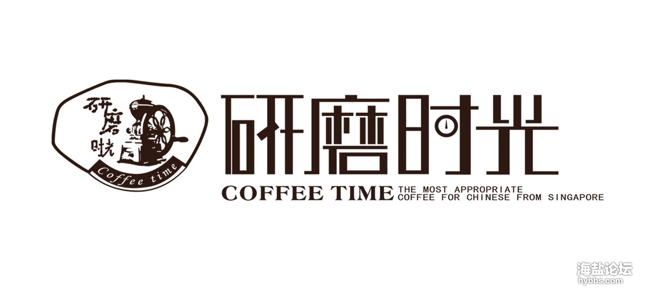 研磨时光咖啡加盟助你成就你的咖啡梦