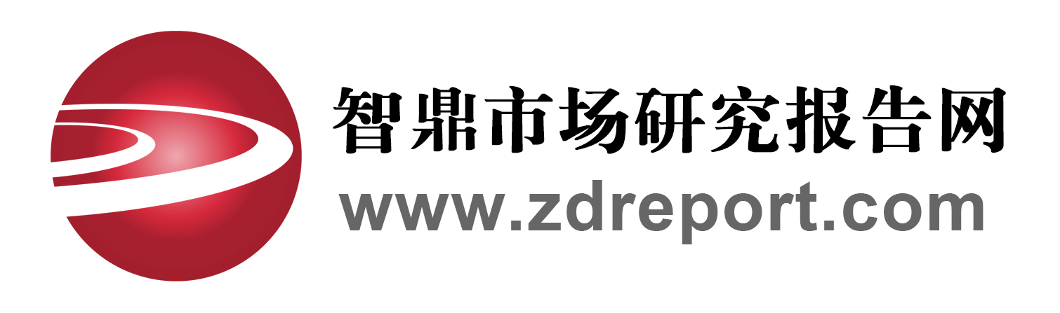 单支口红盒项目可行性研究报告(发改委甲级资质)