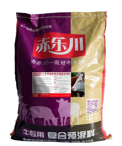 三元改良犊牛饲料