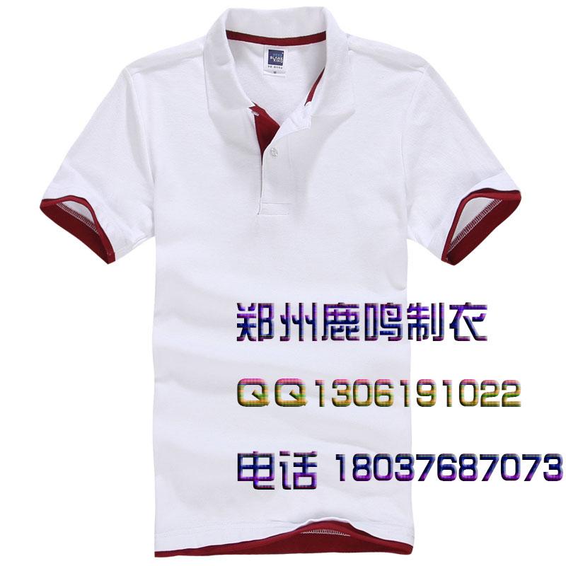 郑州火车站市场T恤衫定制定做批发青青青免费视频在线、郑州鹿鸣服装厂