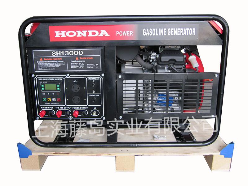 3KVA汽油发电机放后备箱