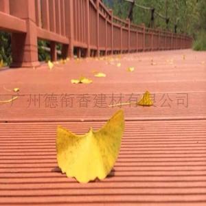 环保地板材料 阳台木地板 145h20木塑拼花地板