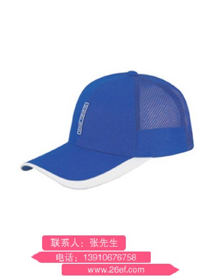 宁波订购太阳帽加工厂哪家好