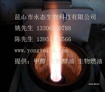 太仓生物燃油 常熟生物燃油 吴江生物燃油