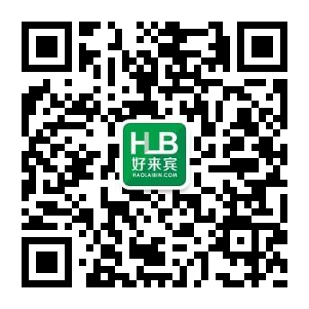 广西宏业投资集团青青草成人在线责任青青草网站