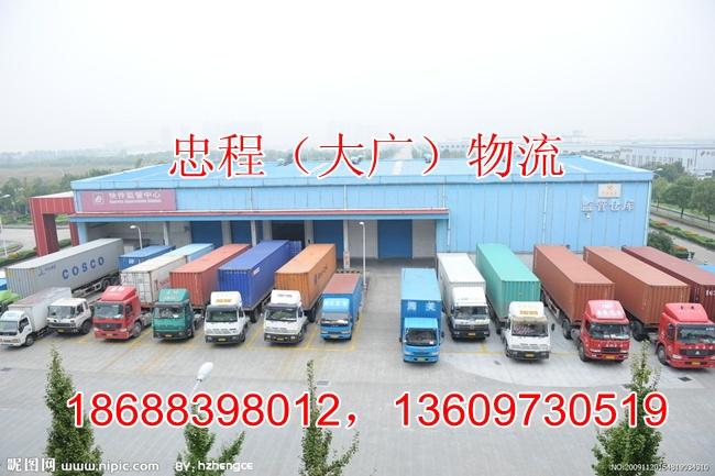 广州市白云到九台回程车-返程车联系电话