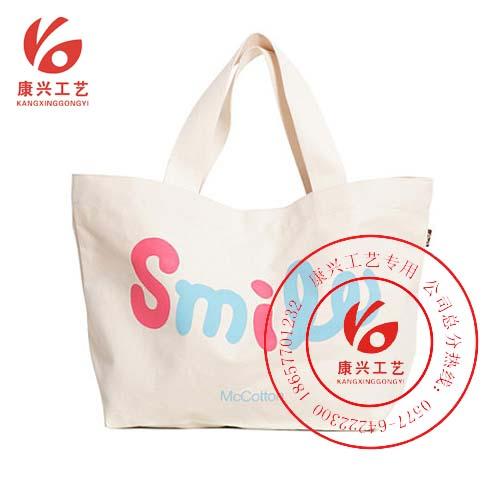 南京帆布手提袋定制/南京棉布包定做厂家/帆布袋供应商-福州帆布袋