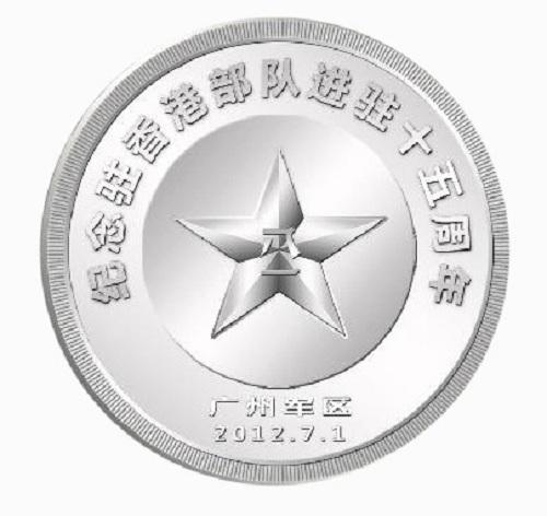 银币定制、银币定做_云南商机网tlc0055信息