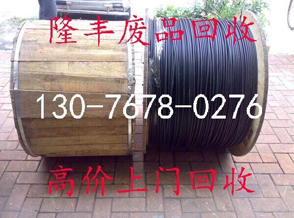 废铜回收海珠区凤阳变压器回收公司电话