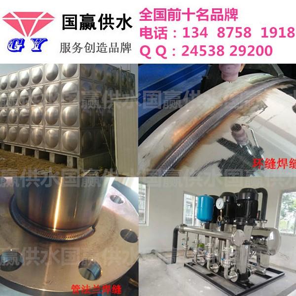 天水上海变频恒压供水设备有限公司
