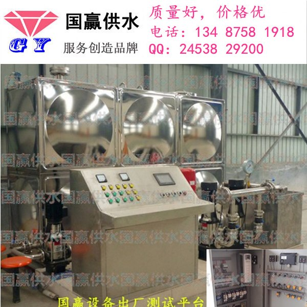 七台河重庆箱式变频供水设备