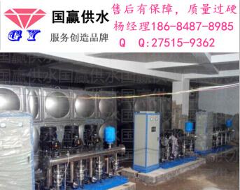 广安组装式不锈钢水箱