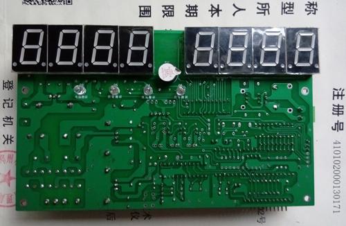 专业供应半自动包装机配件控制主板