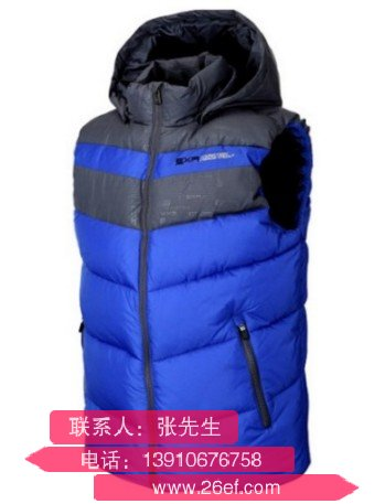 上海那有有机棉棉质马甲面料批发青青青免费视频在线