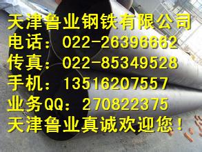 滨州Q235B(A3)合金圆钢青青青免费视频在线销售