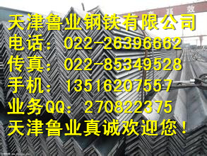 苗族T10A合金圆钢出厂价