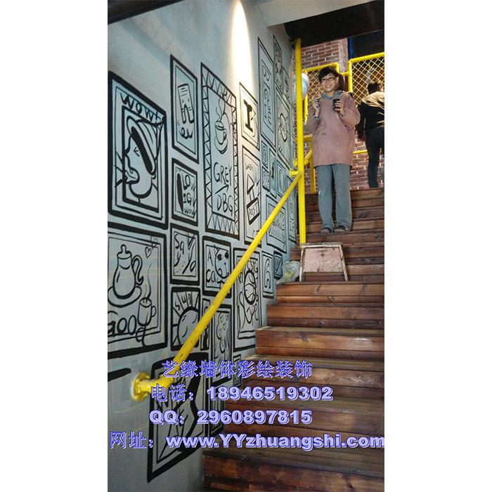 长春主题餐厅墙体装饰