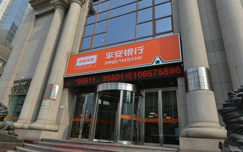 巴中中国人保标牌灯箱制作加3m喷绘加3m灯箱布