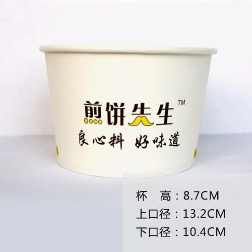 安徽纸碗公司/manbetx登陆-合肥纸碗/报价-芜湖纸碗供应【热销】