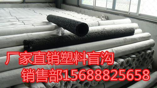 葫芦岛土工膜厂家让您满意-复合土工布诚招代理13181821339_云南商机网www.9469.com信息