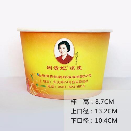 苏州纸碗公司、苏州纸碗批发、苏州纸碗设计【别具一格】海社