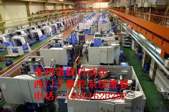 利港优利康YD5000变频器销售维修中心