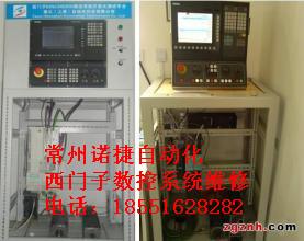 利港三木(MIKI)变频器销售维修中心