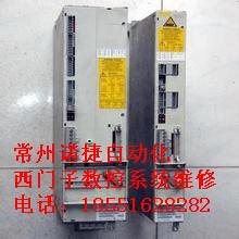 利港优利康变频器销售维修中心