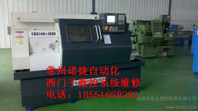 利港春日KVFC/KVFCP/KVFC-Z/KVFG-H变频器销售维修中心
